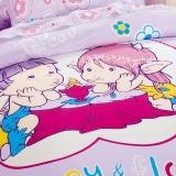 红富士生态家纺 韩国多丽双人儿童床单被套四件套 TDL3 甜蜜时刻紫A版
