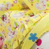 红富士生态家纺 韩国多丽双人儿童床单被套四件套 TDL3 阳光里的琦琦A版